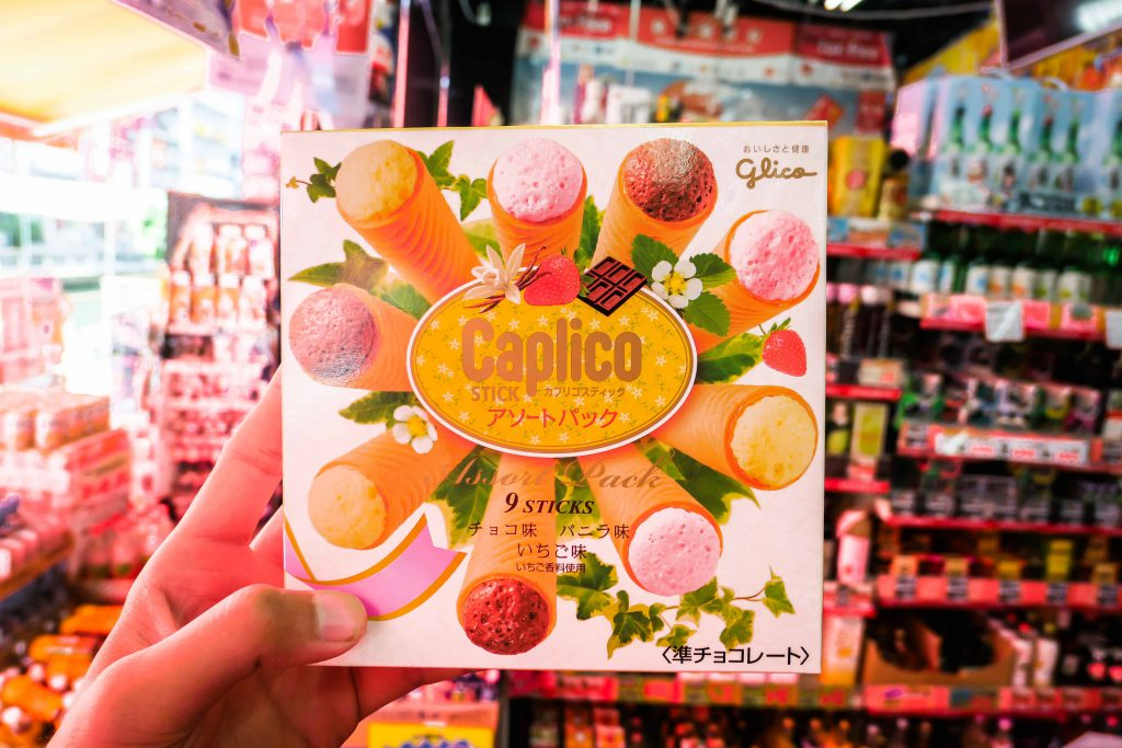 Caplico 甜筒