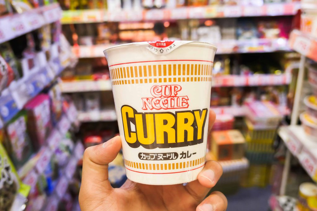 cup curry