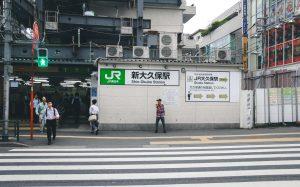 交通方便,位於JR新太久保站附近