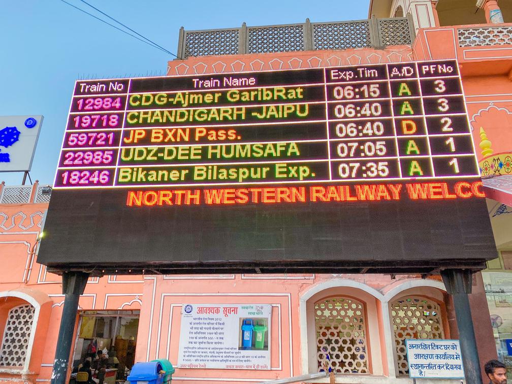 印度火車站電子告示牌